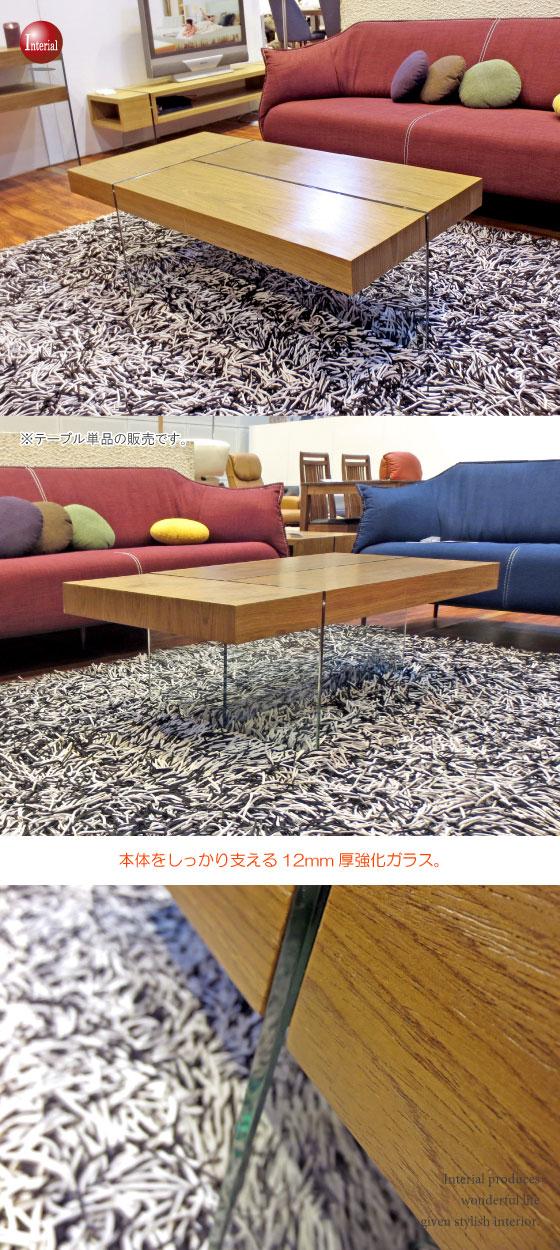 モダンデザイン・天然木&ガラス製リビングテーブル(幅120cm)