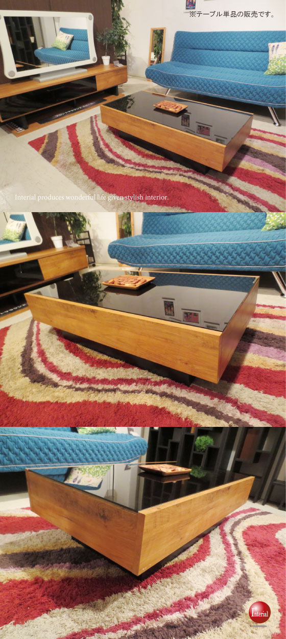 木目ブラウン&強化ガラス天板・幅105cmセンターテーブル(日本製・完成品)