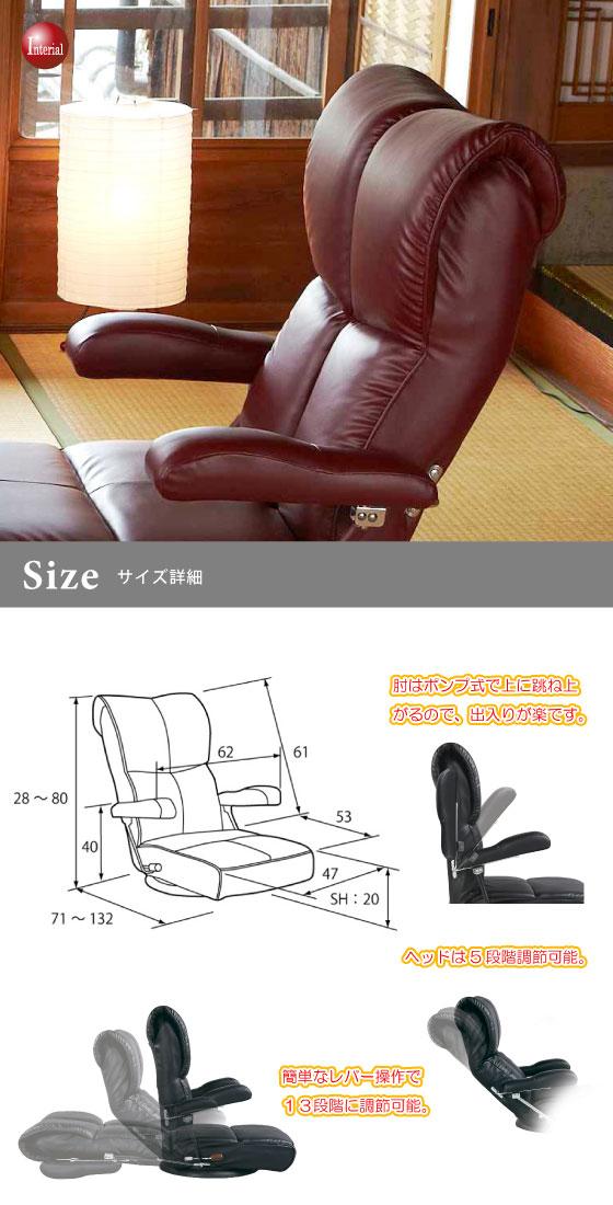 肘付きスーパーソフトレザー回転座椅子(日本製・完成品)