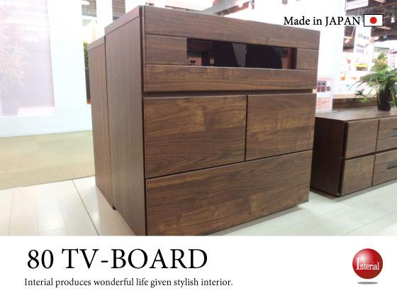 木目調&スモークガラス・幅80cmテレビボード(ハイタイプ)日本製・完成品