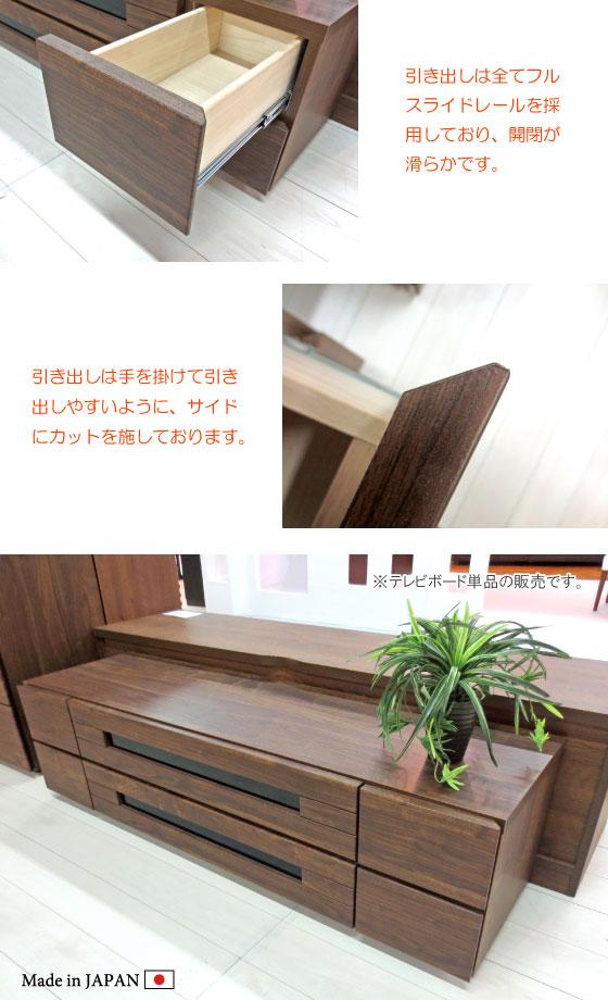 木目調&スモークガラス・幅150cmテレビボード(ロータイプ)日本製・完成品