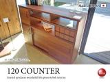 天然木アルダー無垢材・幅120cmスリムカウンター(日本製・完成品)開梱設置サービス付き