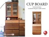 天然木アルダー材・幅70cmカップボード(日本製・完成品)