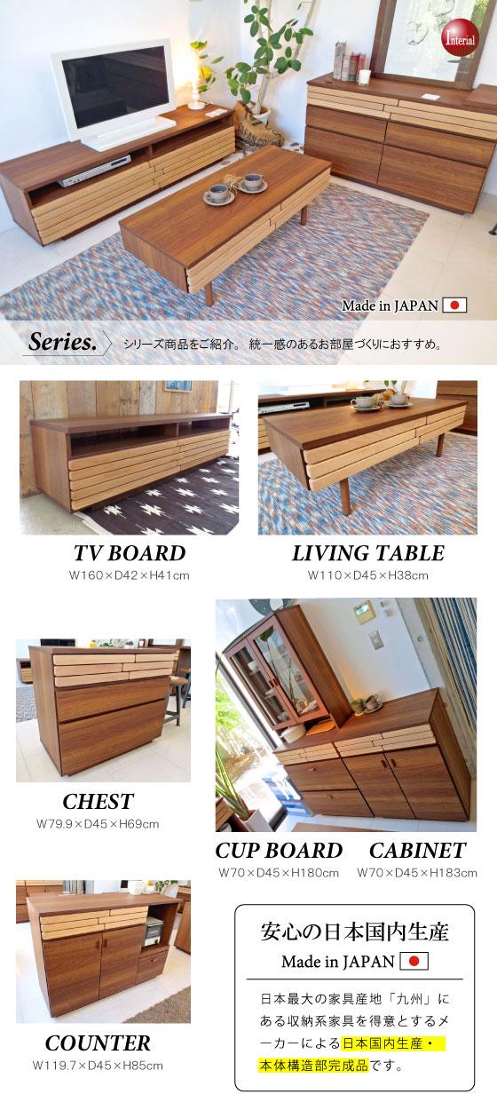 北欧モダン・天然木アルダー材リビングテーブル(幅110cm)日本製・完成品【完売しました】