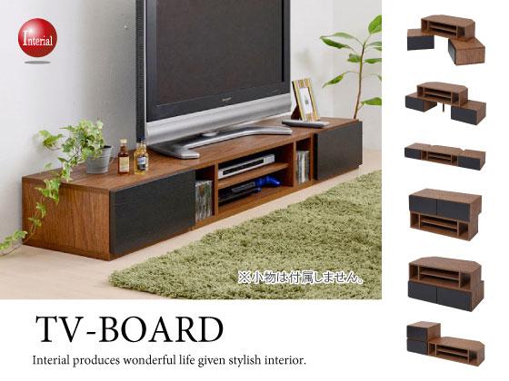平面&コーナー両用!伸張式テレビボード(幅80cm~幅160cm)