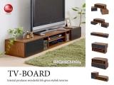 平面&コーナー両用!伸張式テレビボード(幅80cm~幅160cm)【完売しました】
