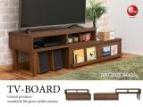 幅98~170cm・伸張式テレビボード(平面&コーナー使用可)