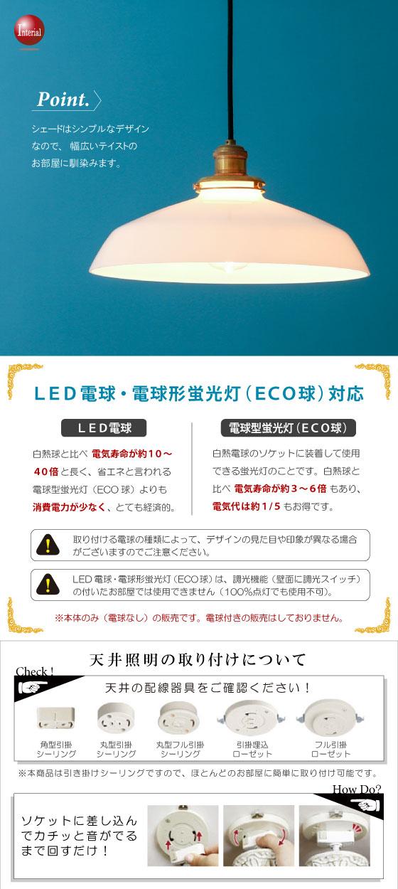 ガラス製レトロモダン・ペンダントランプ(1灯)LED電球&ECO球使用可能【完売しました】