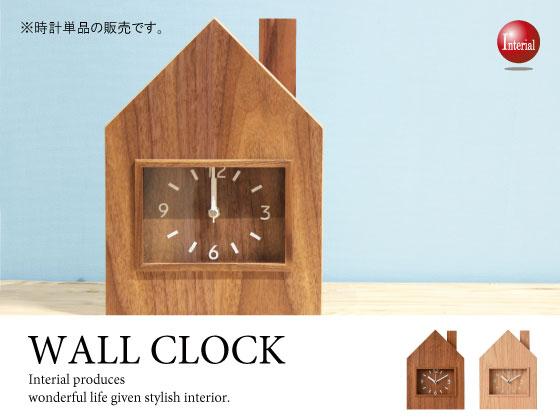 北欧ナチュラルお家デザイン・壁掛け時計&置き時計(収納付き)