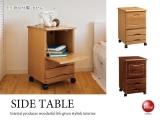 1口コンセント&収納付き・幅35cmサイドテーブル(完成品)