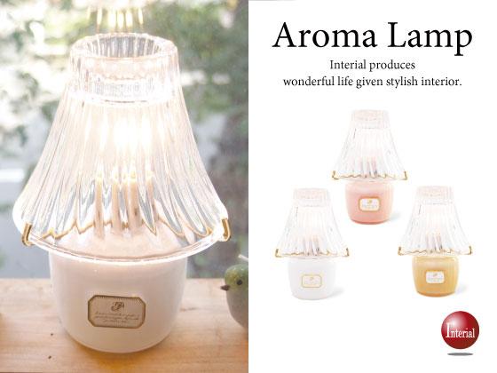 ガラス&スチール製・ガーリーアロマテーブルランプ