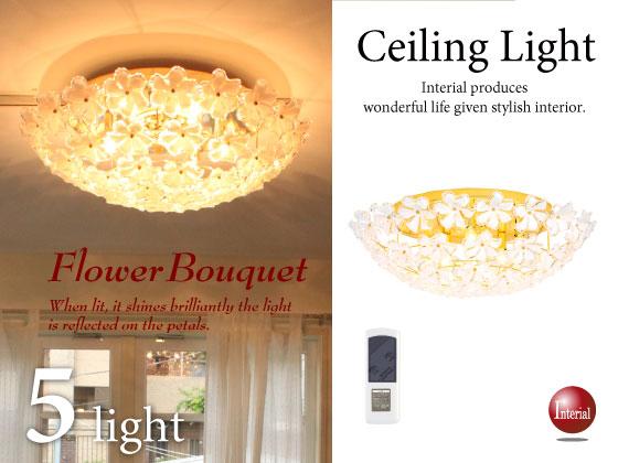 フラワーブーケデザイン・リモコン付きシーリングランプ(5灯)LED電球&ECO球対応
