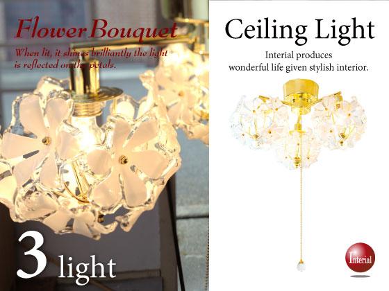 フラワーブーケデザイン・シーリングランプ(3灯)LED電球&ECO球対応