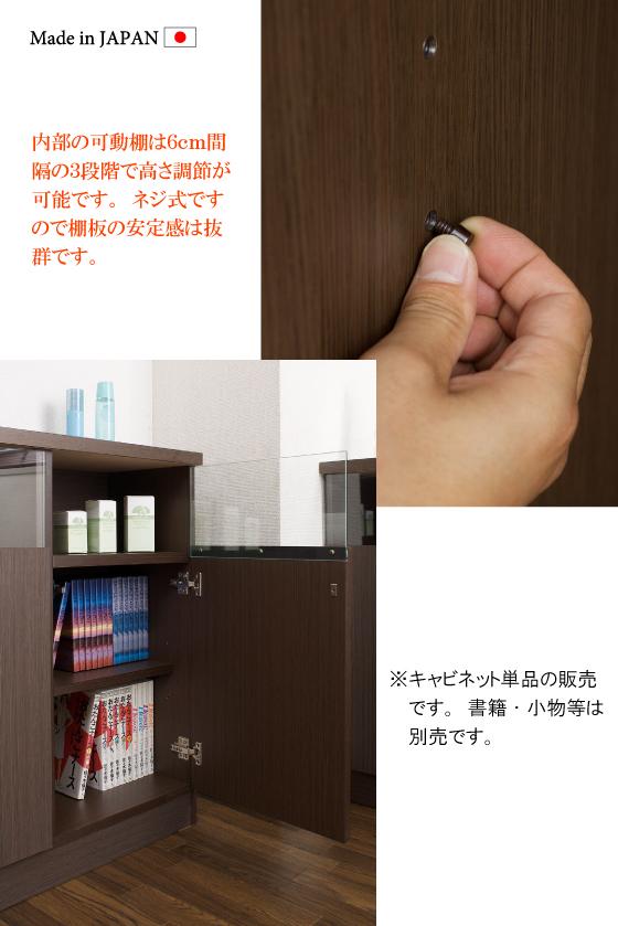 幅120cmリビングサイドボード(ダークブラウン・扉3枚タイプ)日本製【完売しました】