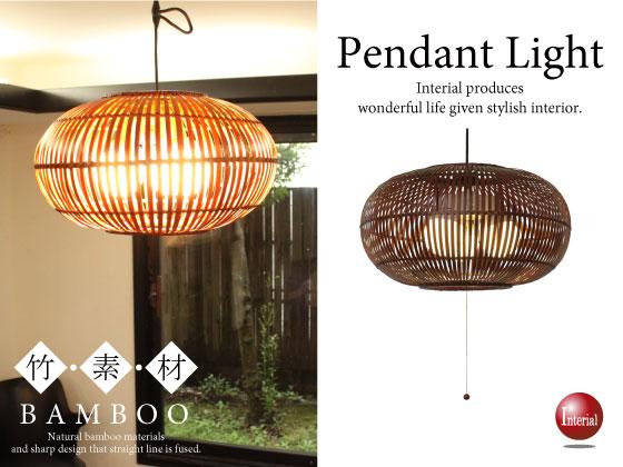 天然竹使用!バンブーペンダントランプ(3灯)LED電球&ECO球使用可能
