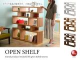 縦置き・横置きに対応!ウッド調オープンシェルフ(120cm×120cm)