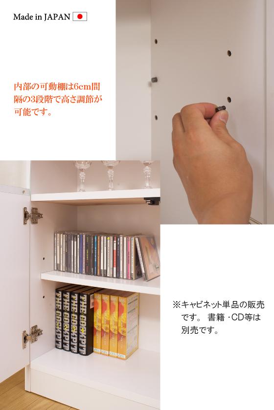 幅80cmリビングキャビネット(ホワイト・1枚扉+引出し3段タイプ)日本製【完売しました】