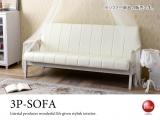幅162cm・PVCレザー製・3人掛けソファー(木製フレーム)ホワイト