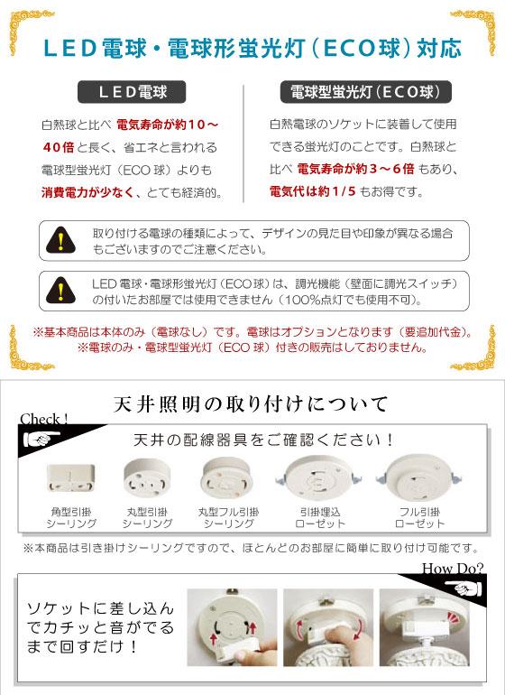 英字デザイン・ファブリックペンダントランプ(2灯)LED電球&ECO球使用可能