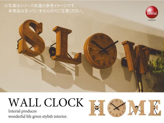 木製アルファベットデザイン・壁掛け時計&置き時計【HOME】