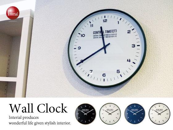 メンズライクデザイン・インテリア壁掛け電波時計