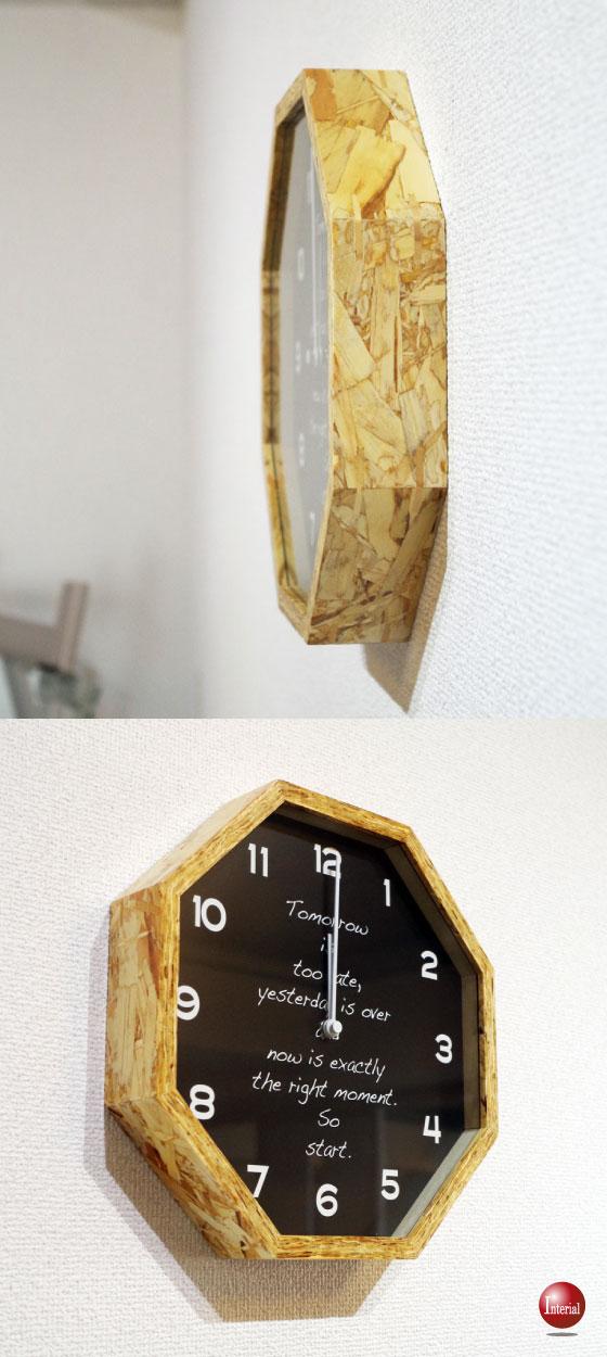 オクタゴンデザイン・インテリア壁掛け電波時計