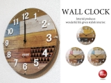 ウッドパッチワーク&曲げガラス・壁掛け電波時計