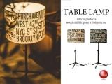ヴィンテージテイスト・ファブリック製テーブルライト(1灯)LED電球&ECO球対応