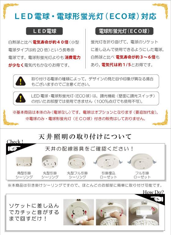アンティークデザイン・ガラス製ペンダントライト(4灯)LED電球&ECO球対応
