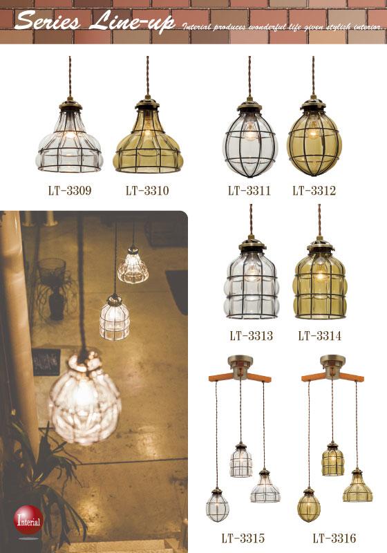 モダンデザイン・ガラス製ペンダントライト(1灯)LED電球&ECO球対応