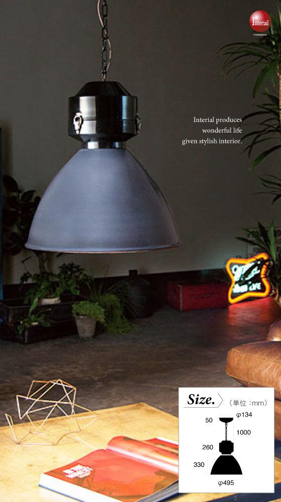 スチール製・ビッグペンダントライト(1灯)LED電球&ECO球使用可能
