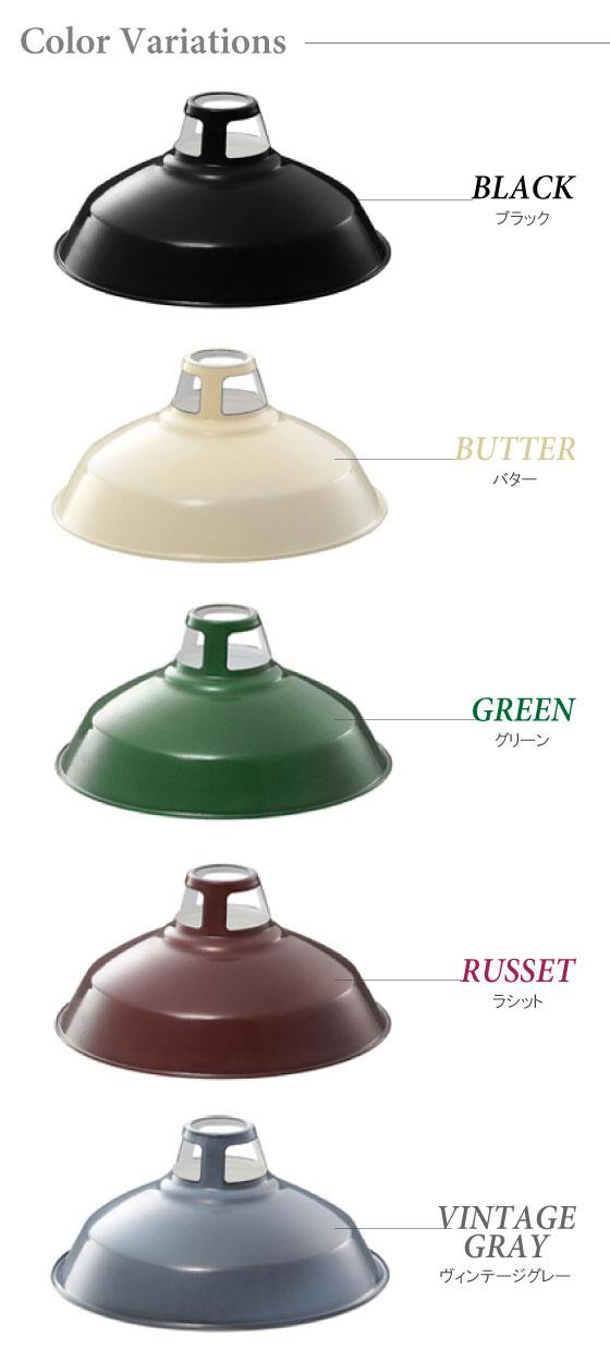 ヴィンテージマリン・ペンダントライトSサイズ(1灯)LED電球&ECO球使用可能