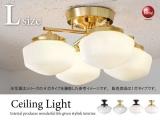 アメリカンヴィンテージ・シーリングライトLサイズ(1灯)LED電球&ECO球使用可能