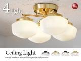 アメリカンヴィンテージ・シーリングライト(4灯)LED電球&ECO球使用可能