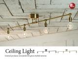 スチール製・シーリングライト(4灯)LED電球&ECO球使用可能