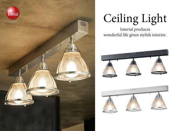 リモコン付き・ガラス製シーリングランプ(3灯)LED電球&ECO球対応
