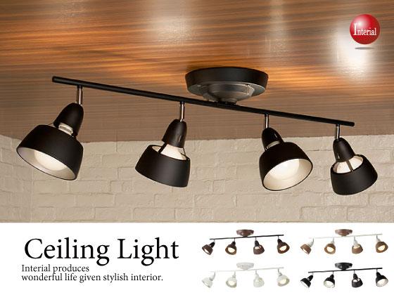 スタイリッシュリモコン付きシーリングライト(4灯)LED電球&ECO球使用可能