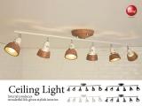 スタイリッシュリモコン付きシーリングライト(6灯)LED電球&ECO球使用可能