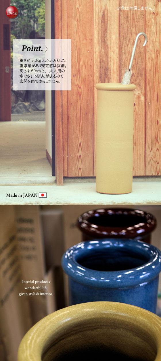 煙突デザイン・陶器傘立て(日本製)