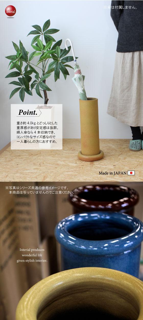 煙突デザイン・陶器製コンパクト傘立て(日本製)【完売しました】