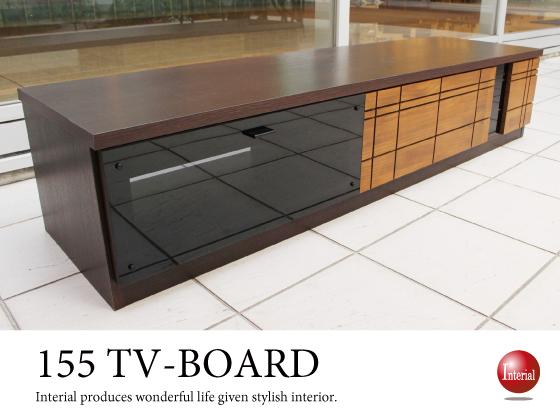 幅155cm・天然木パイン製・テレビ台(日本製・完成品)ブラウン