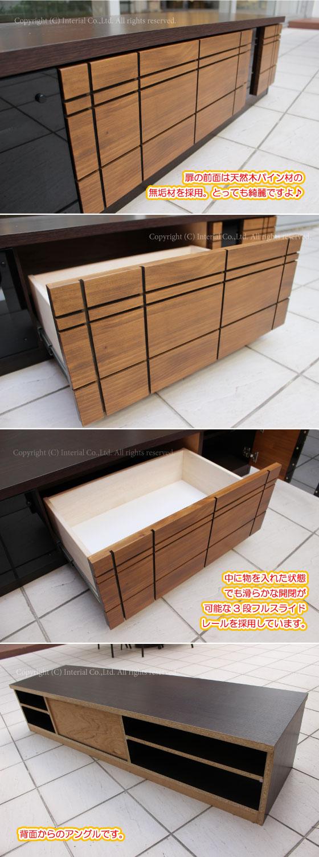 モダンテイスト・天然木パイン材製テレビボード(幅155cm)日本製・完成品