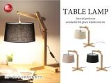 ファブリック製・可動式テーブルライト(1灯)LED電球&ECO球対応