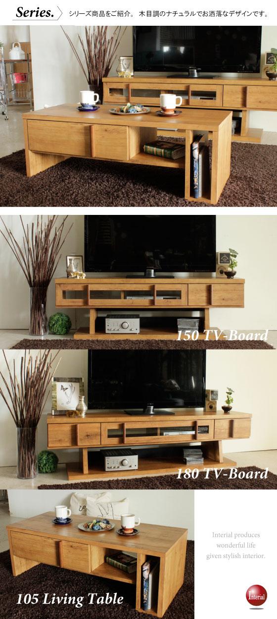 縦型取手デザイン・幅105cmローテーブル(日本製・完成品)