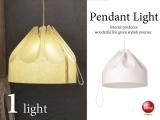 東欧デザイン・ファブリック風1灯ペンダントライト(LED電球&ECO球対応)