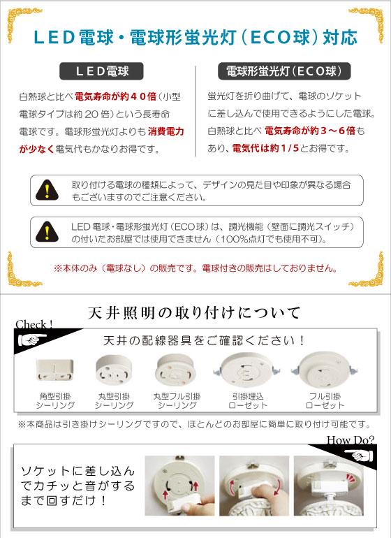 ラタン製・ツートンペンダントランプ(3灯)LED電球&ECO球対応
