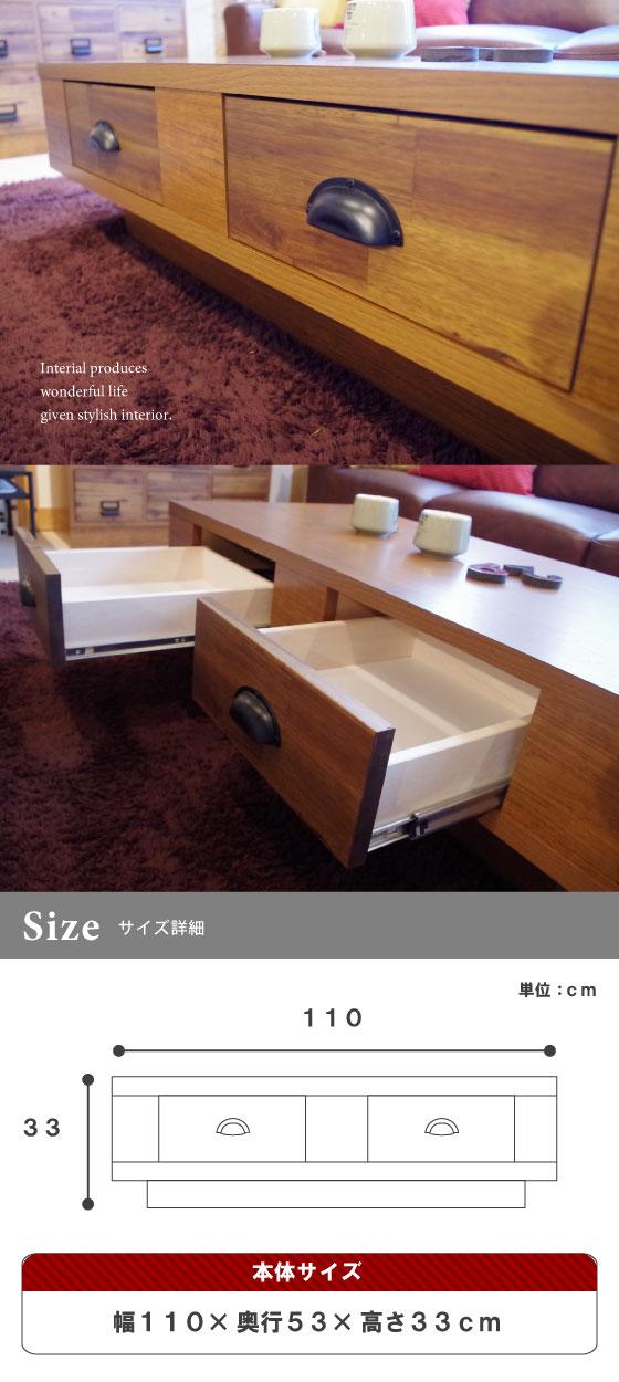 ヴィンテージテイスト・天然木アカシア製ローテーブル(幅110cm)日本製・完成品
