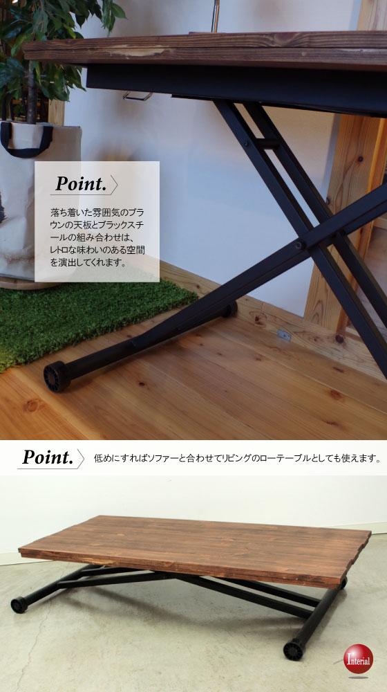 幅120cm・天然木パイン無垢製・昇降式テーブル(完成品)