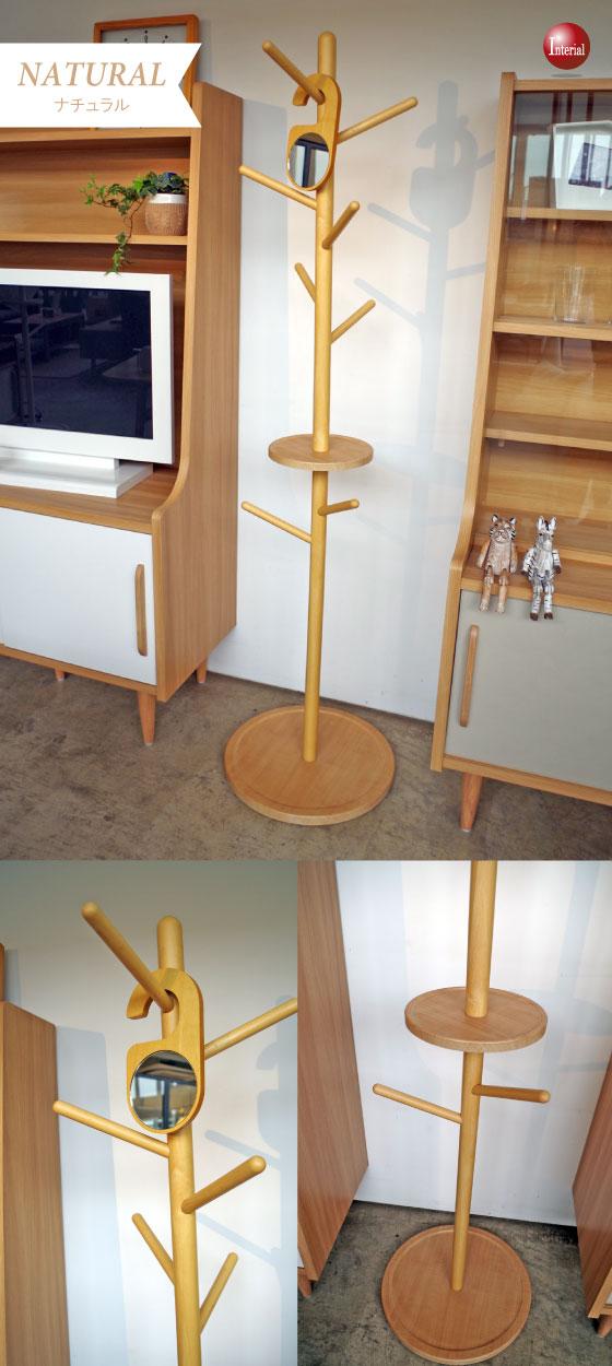北欧テイスト・天然木製ポールハンガー
