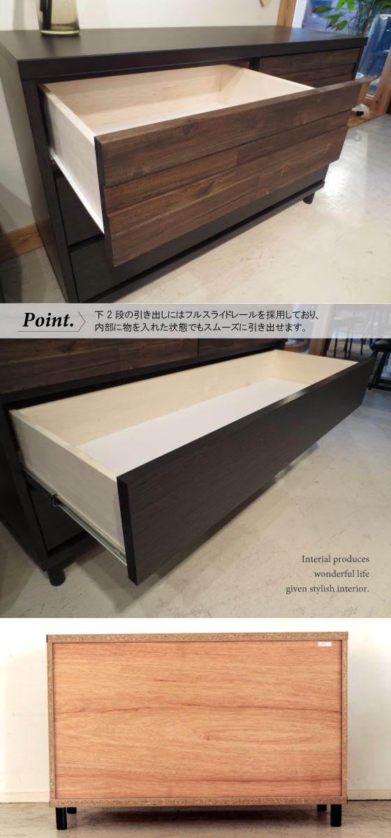天然木アカシア集成材・幅110cmモダンチェスト